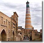 Минарет Исламходжи. Фото ИА Фергана.Ру